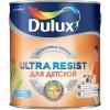Dulux Ultra Resist / Дулюкс для Детской Ультрастойкая краска для стен Детских комнат