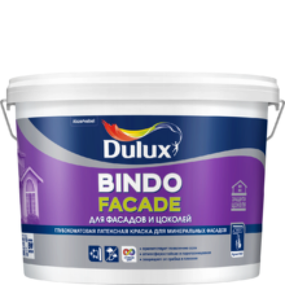 Dulux Bindo Facade / Дулюкс Биндо Фасад краска для фасадов и цоколей (глубокоматовая)