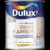 Dulux / Дулюкс Легко обновить Окна Двери краска полуматовая
